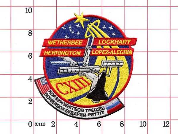 STS 113 / ワッペン通販ショップ...